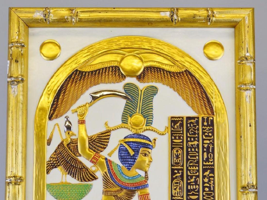 "Boehm Porcelain Treasures of Tutankhamun ""Votive Shield - 2"