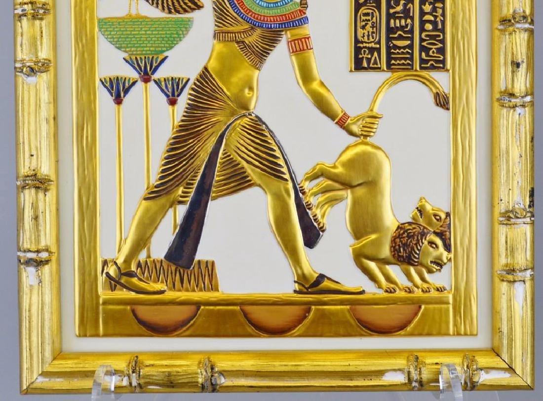 "Boehm Porcelain Treasures of Tutankhamun ""Votive Shield - 3"