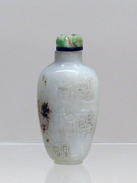 4008: Chinese Carved White Jade Snuff Bottle