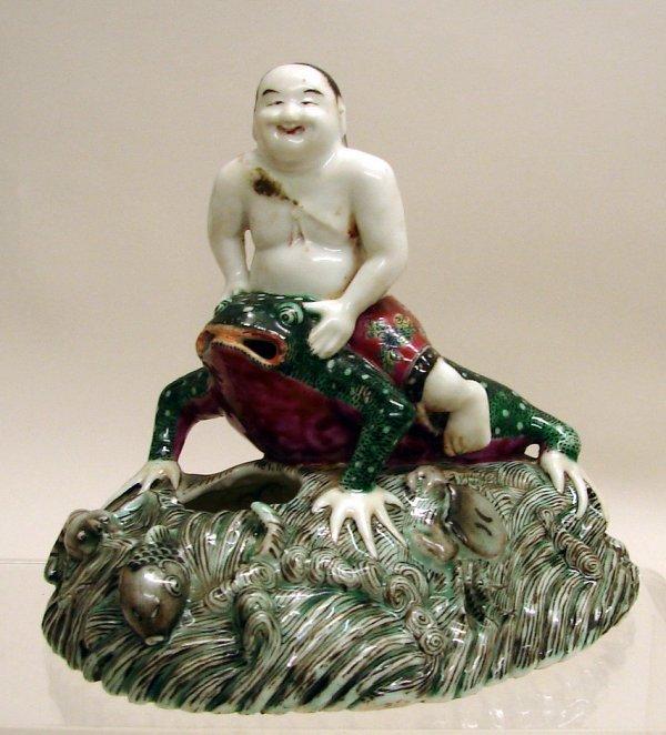 4010: Chinese Famille Rose Porcelain Brush Washer