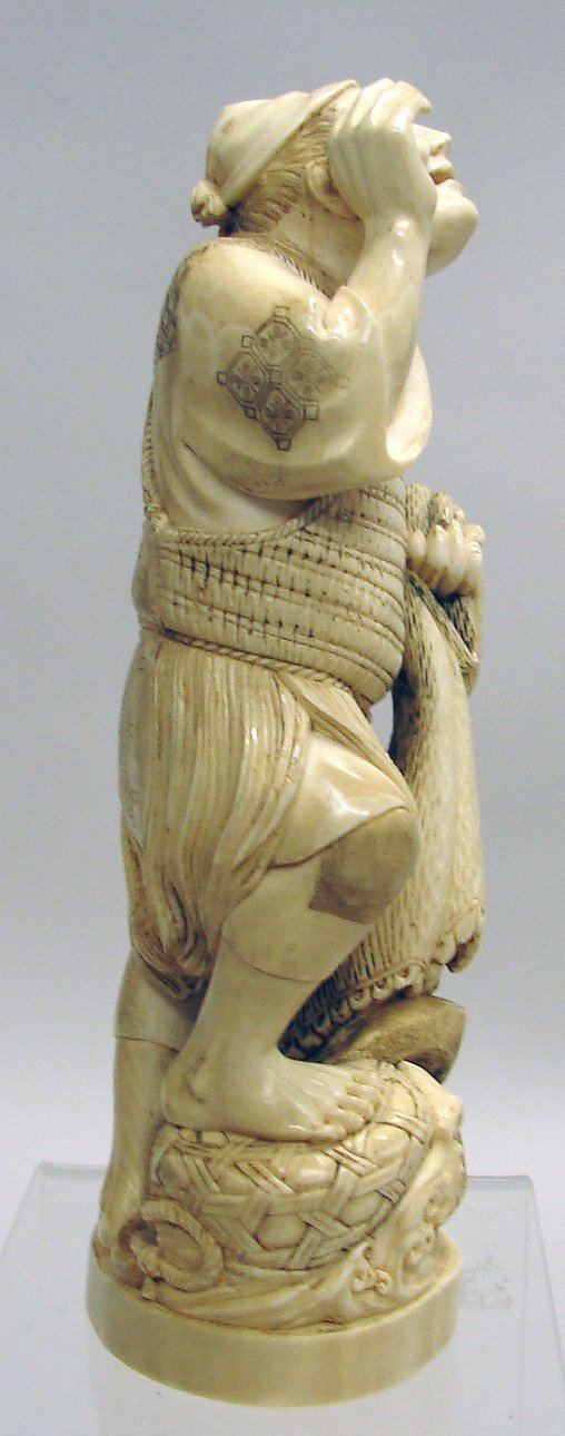 4093: Japanese Carved Ivory Figure of Tokyo School Sign