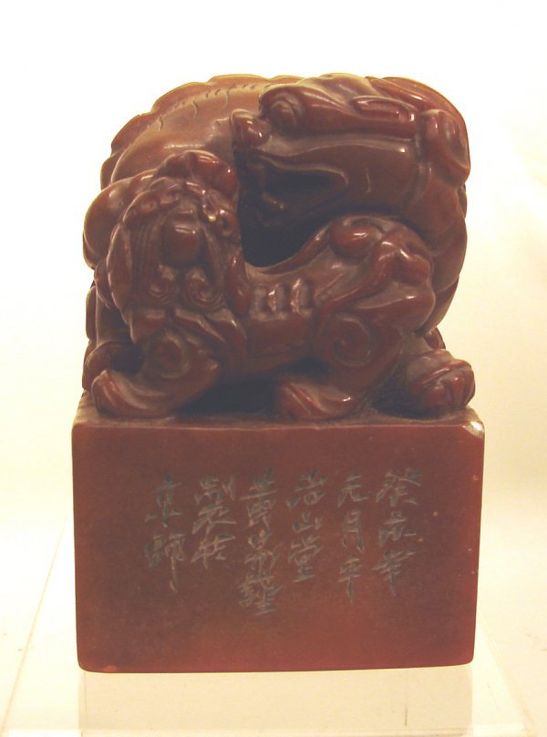 4287: Chinese Carved Soapstone Seal Buddhistic Lions