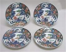 4349 Set of Four Japanese Porcelain Imari Plates Signe