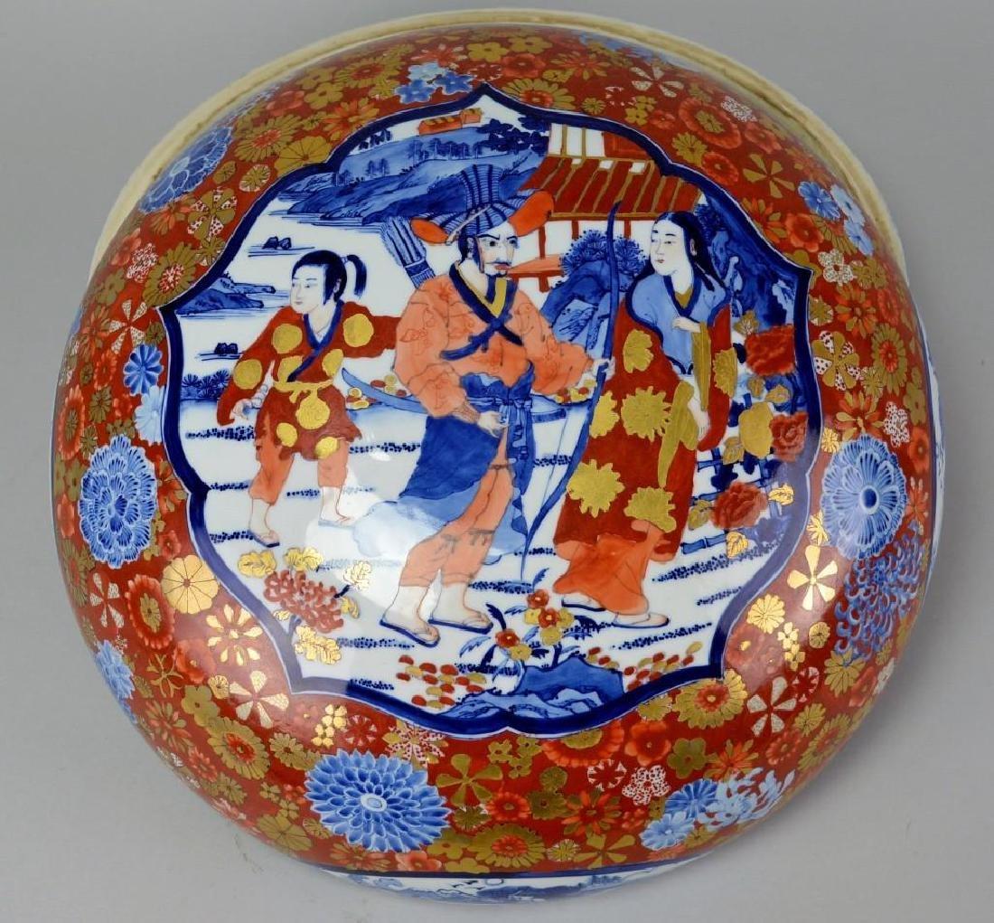 Large Imari Covered Bowl