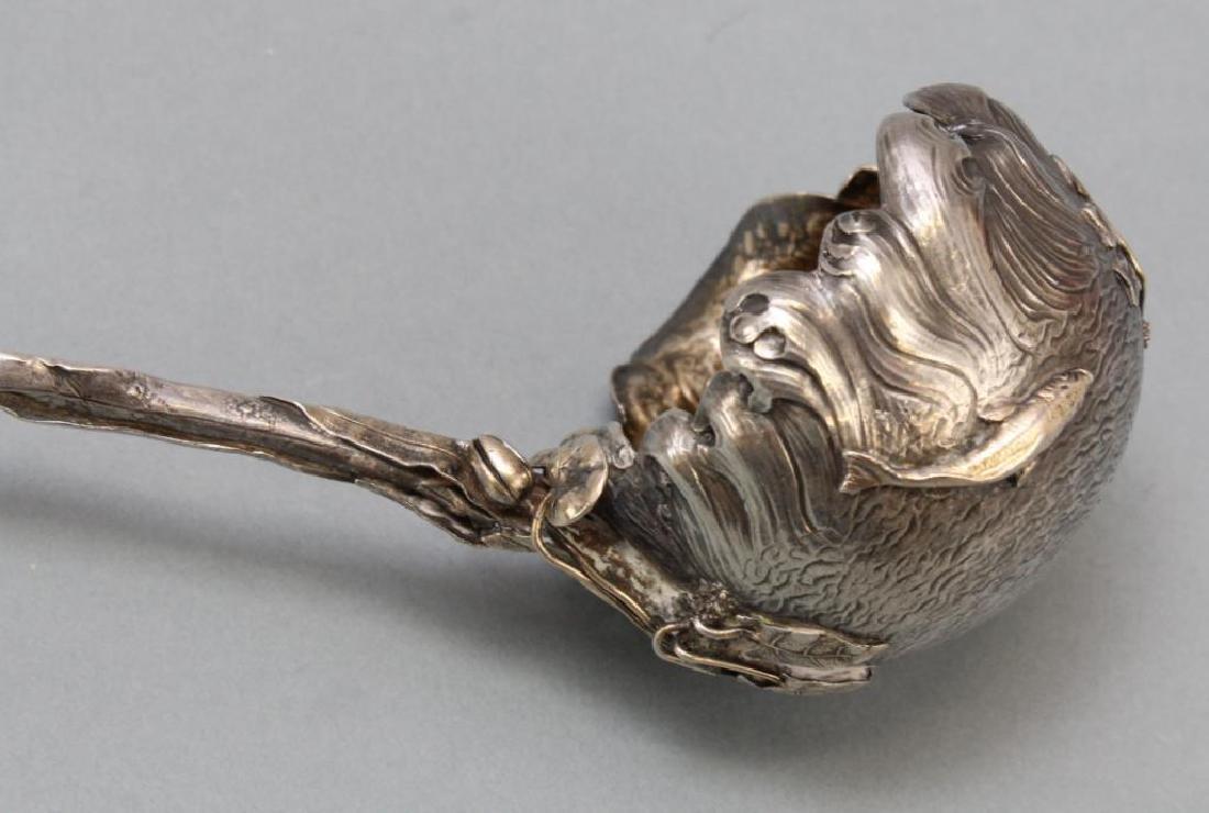 Gorham Sterling Silver Punch Ladle - 6