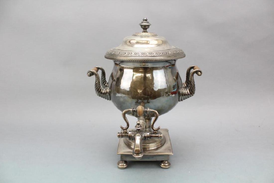 Coffee Urn - 2