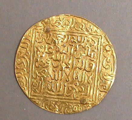 7003: Islamic Gold Coin