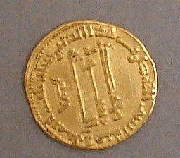 7004: Islamic Gold Coin
