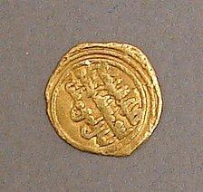 7005: Islamic Gold Coin