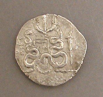 7008: Pergamon Cistophoric Tetradrachm Ancient Coin