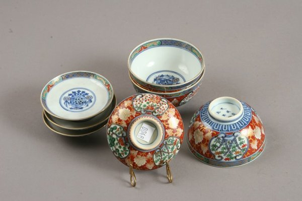 3496: Group of Japanese Imari Porcelain - 2