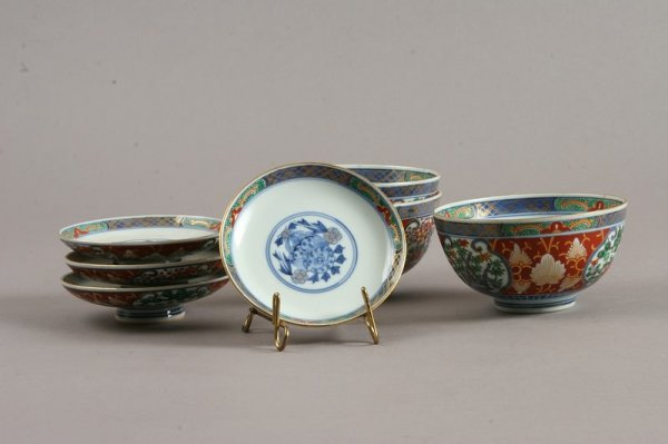 3496: Group of Japanese Imari Porcelain - 3