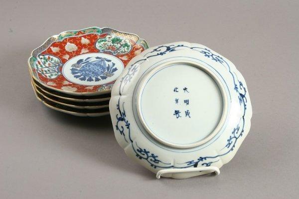 3497: Group of 12 Japanese Imari Octagonal Plates - 2