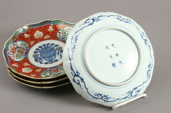 3498: Group of 12 Japanese Imari Octagonal Plates - 3