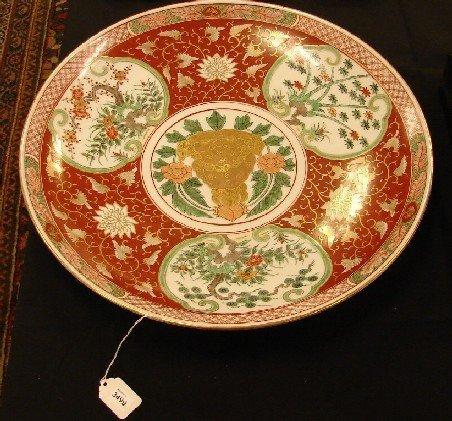 3499: Japanese Imari Porcelain Charger
