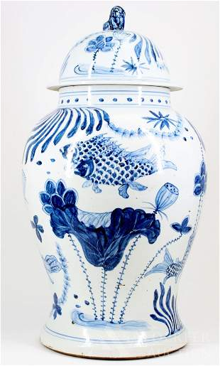 Large Chinese Covered Urn