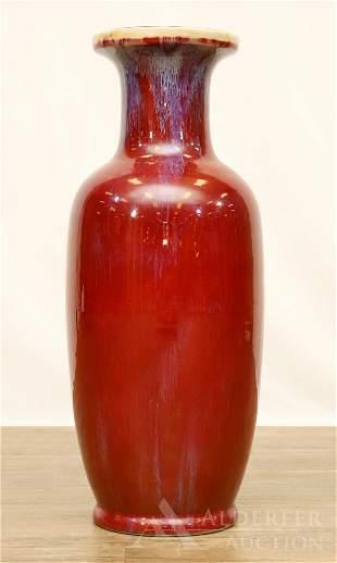 Flambé Vase