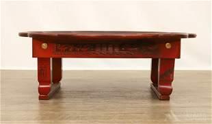 Korean Folding Table