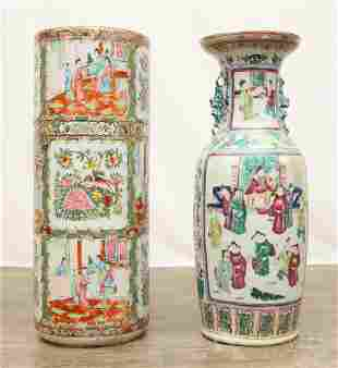 Famille Rose Umbrella Stand and Vase