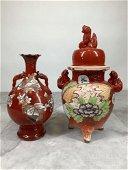 Satsuma Urn & Vase