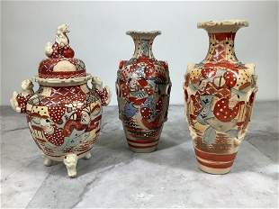 Satsuma Urn & Vases