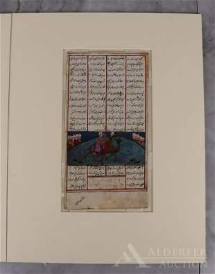 Persian Illuminated Manuscript