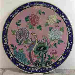 Straits Porcelain Plaque