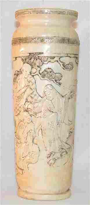 Carved Ivory Vase.