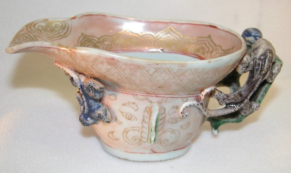 24: Chinese Porcelain Libation Cup.