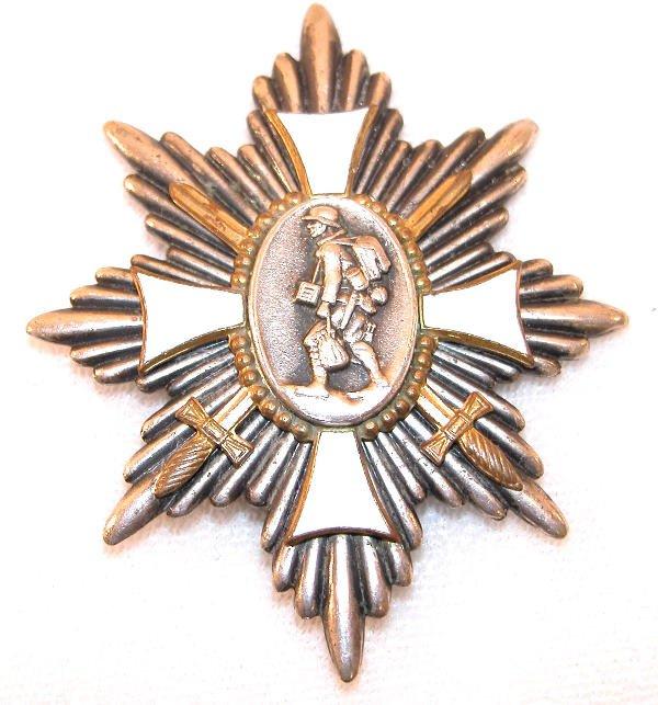 11: German WWI Veteran's Commemorative Badge.