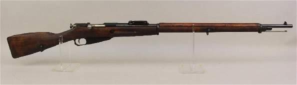 New England Westinghouse M1891/30 Mosin Nagant bolt