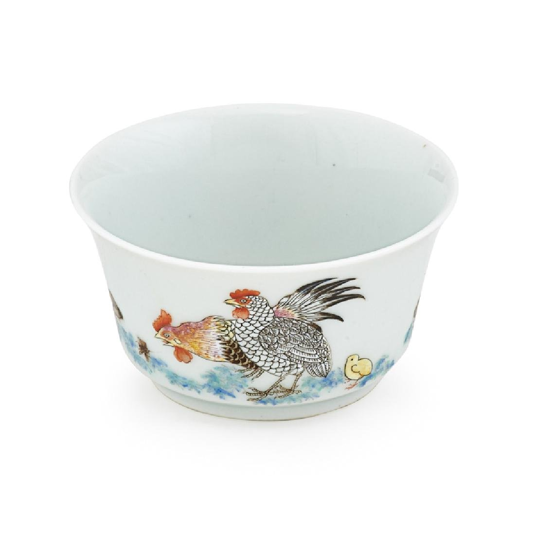IMPORTANT CHINESE QIANLONG PORCELAIN CUP