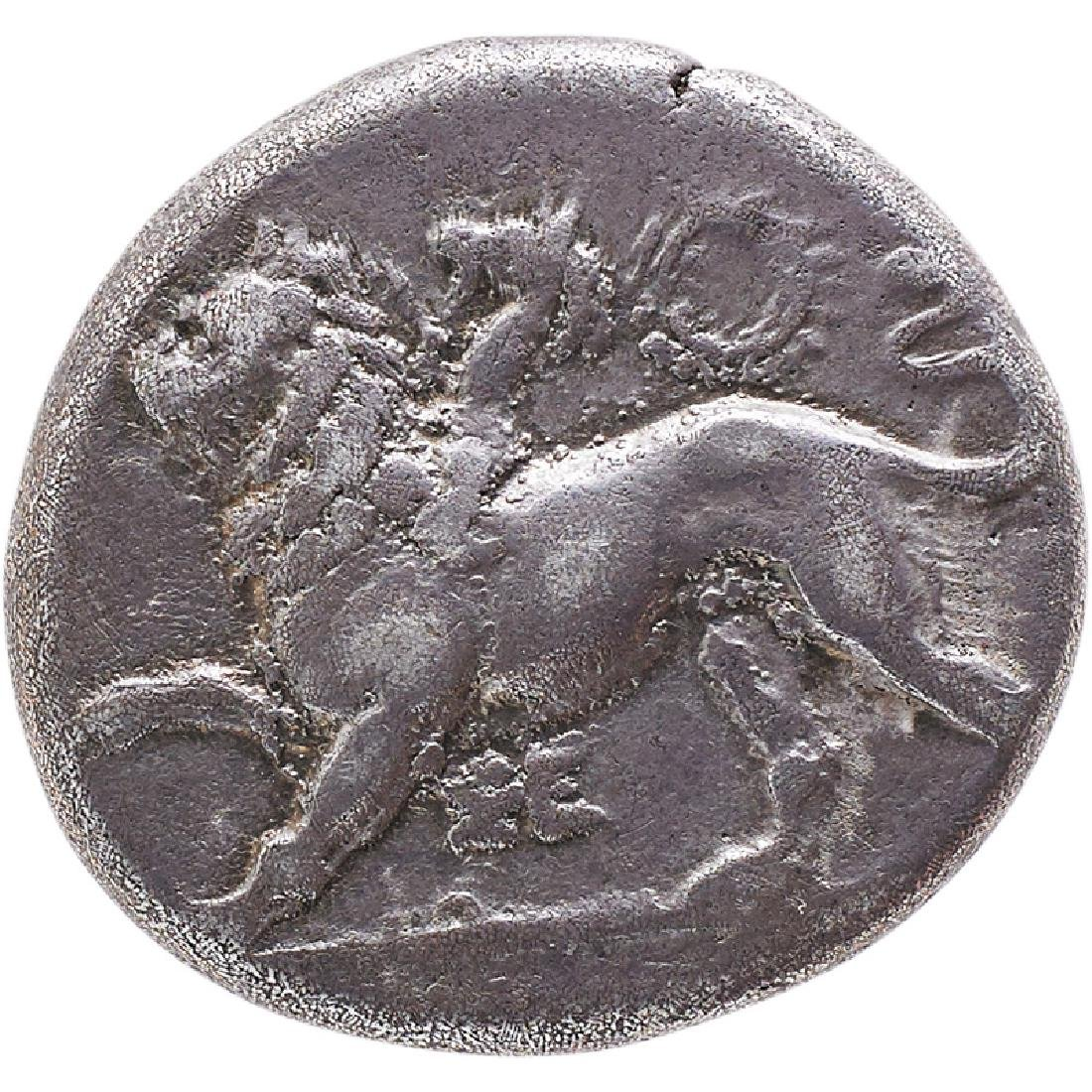 ANCIENT GREEK AR STATER COIN