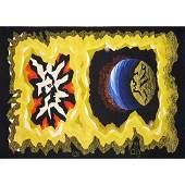 DIRK HOLGER Moonlanding tapestry