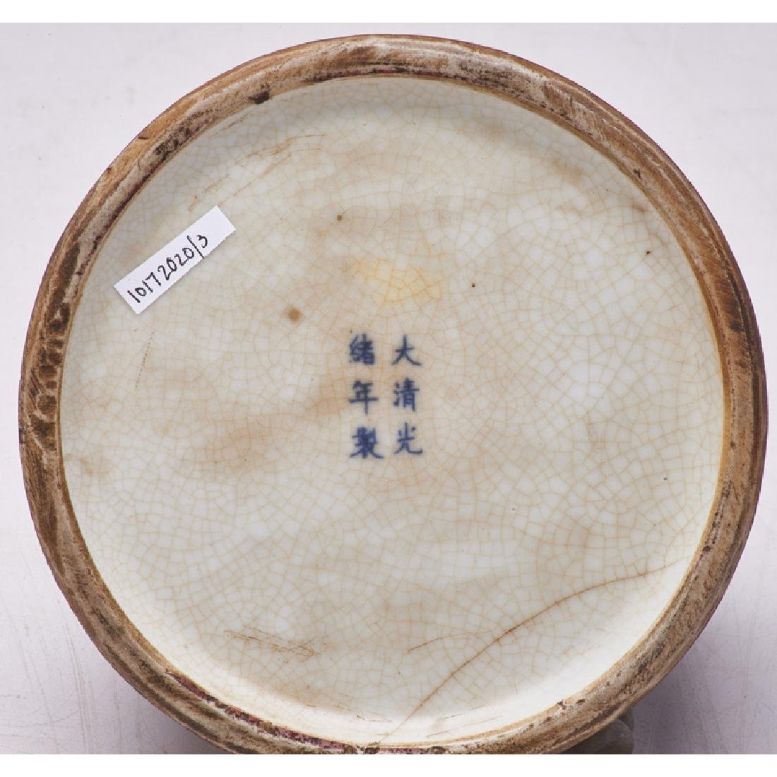 CHINESE PORCELAIN VESSELS - 2
