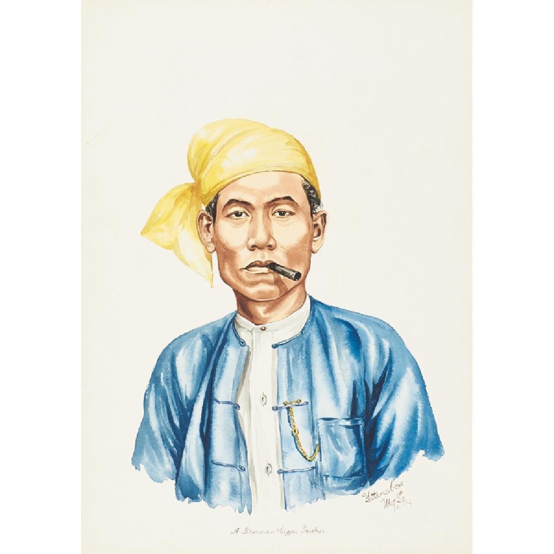 YATANABON MG SU (Burmese, 20th c.)