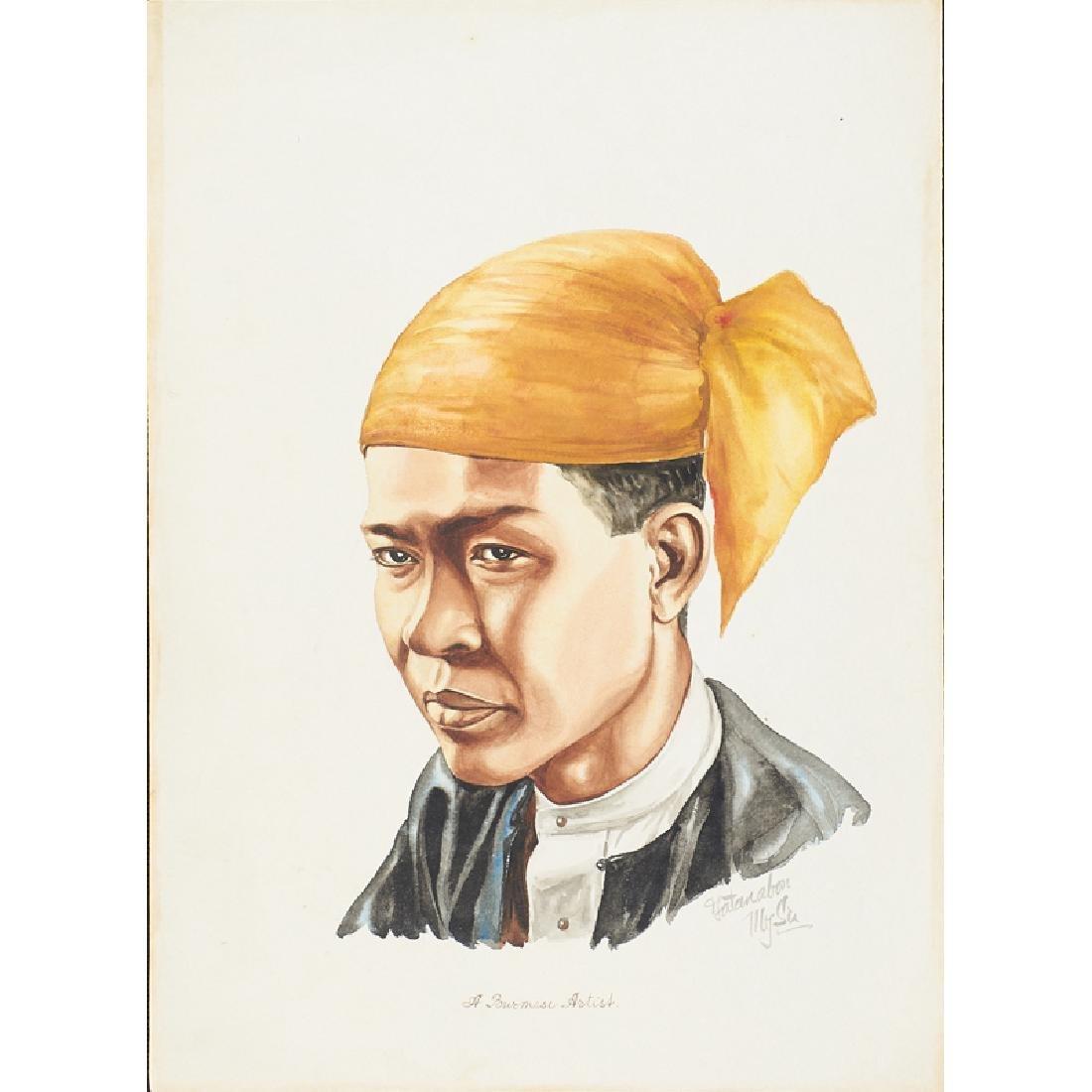 YATANABON MG SU (Burmese, 20th c.) - 7