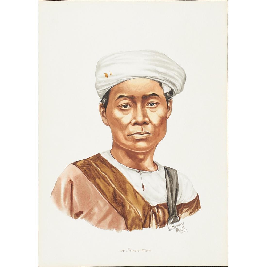 YATANABON MG SU (Burmese, 20th c.) - 8