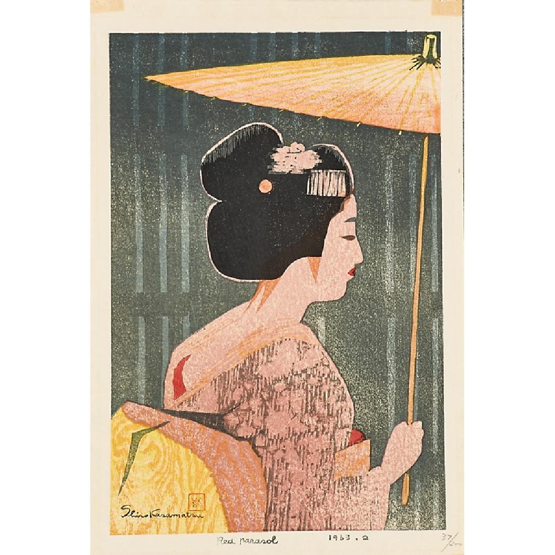 THREE 20TH C. JAPANESE PRINTS - 3