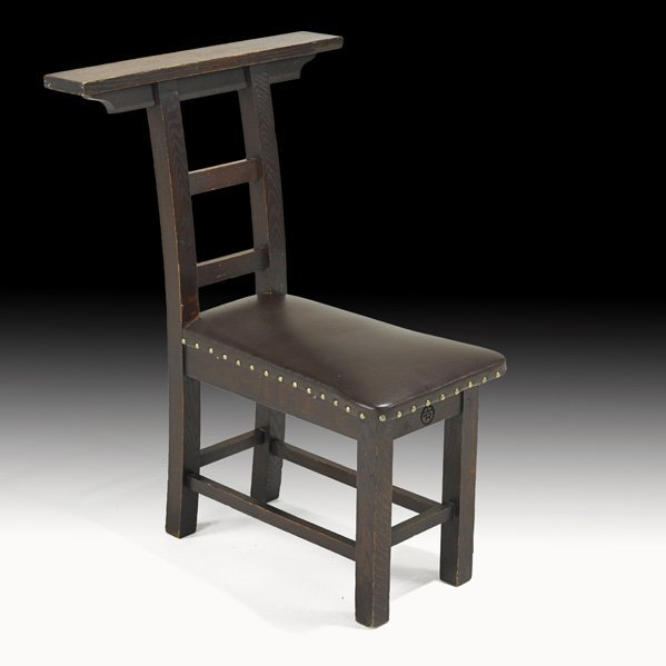 20: ROYCROFT Meditation chair