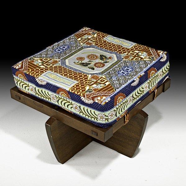 1007: GEORGE NAKASHIMA Greenrock stool