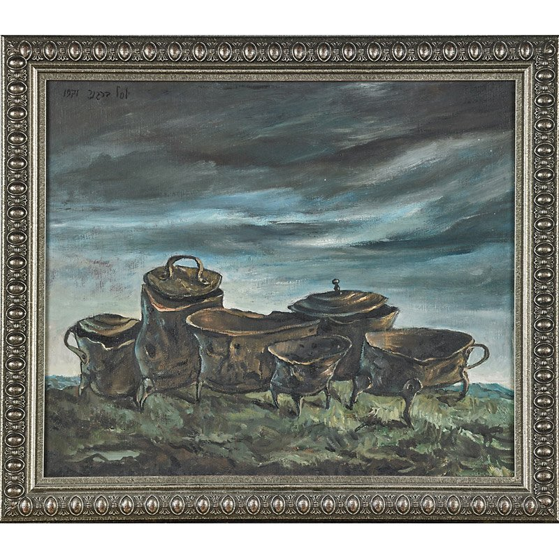 Yosl Bergner (Israeli, b. 1920) - 2