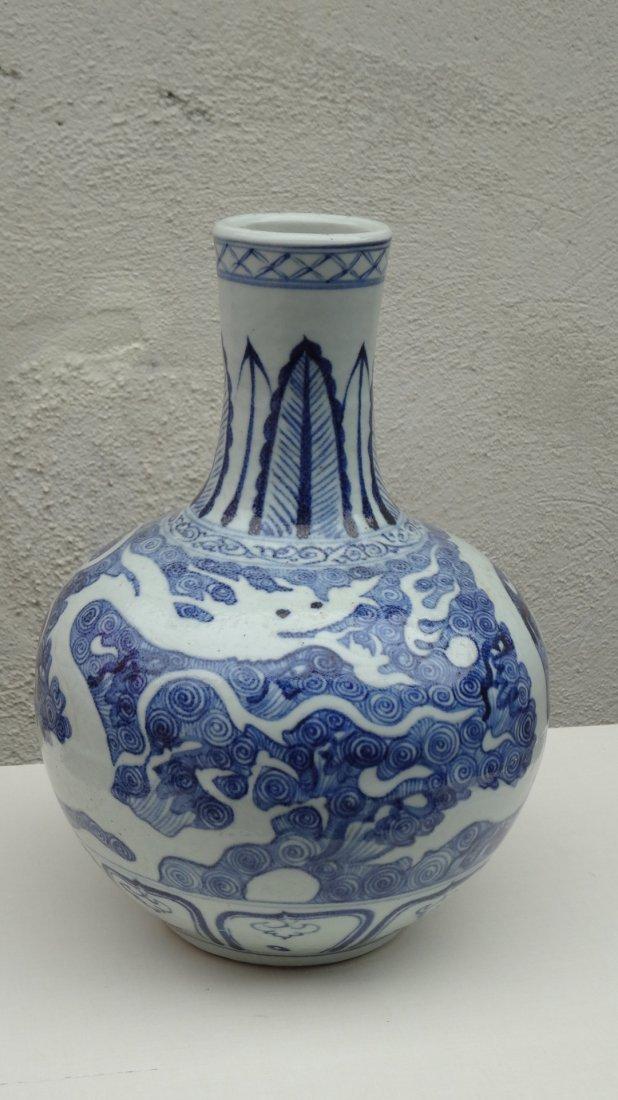 Rare Yuan Dynasty Reverse White Dragon Tianqiu Vase