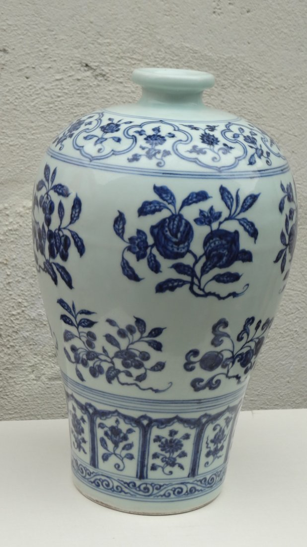 Elegant Ming Dynasty Yongle Period Imperial Meiping