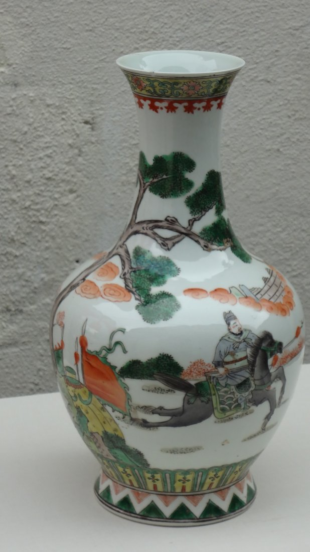 Qing Dynasty Yongzheng Wucai Vase with Three Kingdom