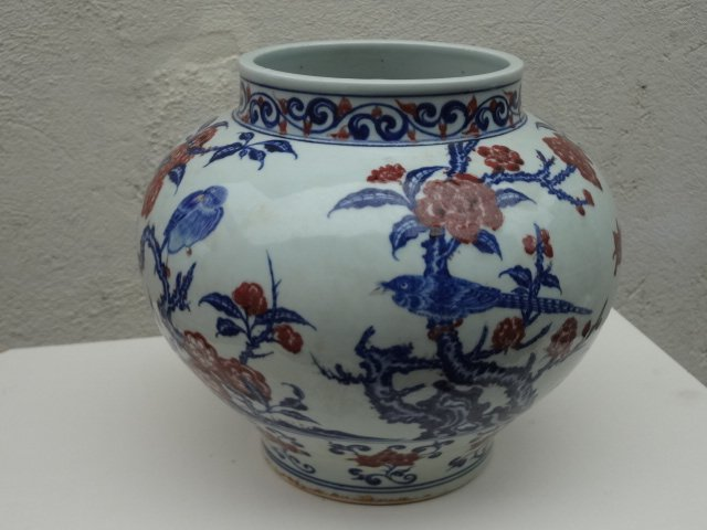 Exquisite Ming Dynasty Guan with Bird and Flower Motif