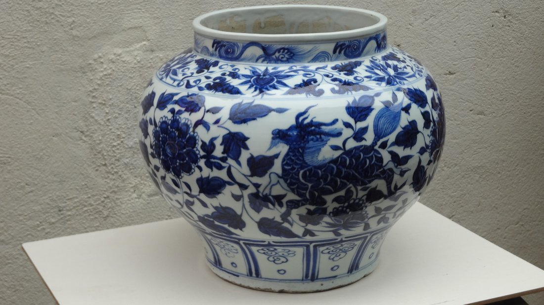 Rare Yuan Dynasty Guan with Qilin and Floral Motifs