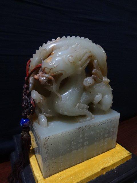 National Treasure: Qianlong Emperor's Jade Seal(AD1782)