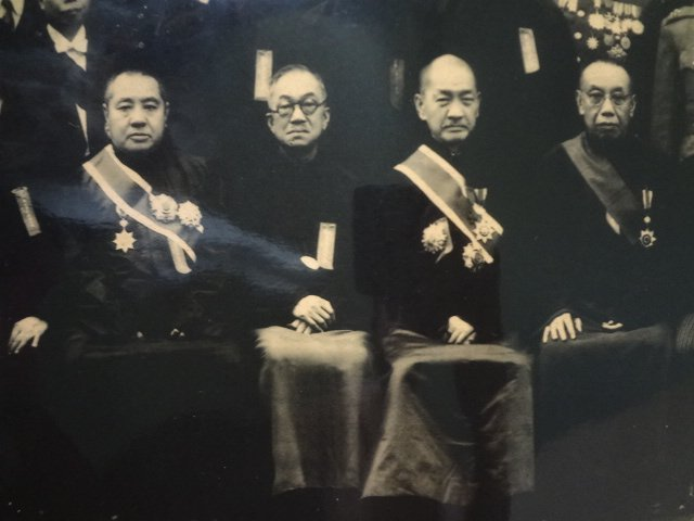 1948 Presidential Election of Republic of China - 10
