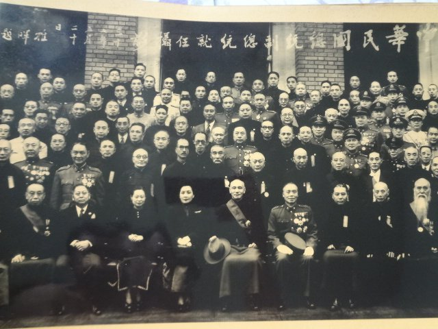 1948 Presidential Election of Republic of China
